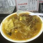 大泉学園ミヤビの「インドたんめん」を食べて来た!カレー美味し