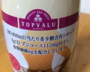 TOPVALU 希少糖コーラ表示