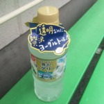 噂の贅沢ヨーグリーナ&南アルプスの天然水を飲んだよ