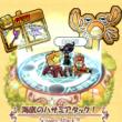 【ケリ姫】海底のハサミアタック!