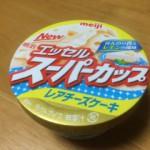 スーパーカップのレアチーズ味が美味しいと話題になっているけど?