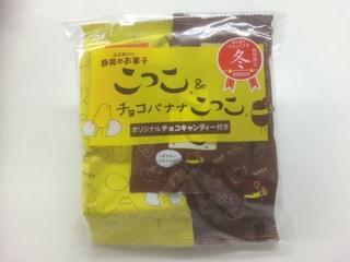 静岡のお菓子 こっこ