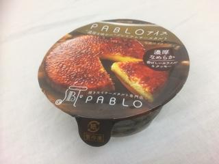 PABLOアイス プレミアムチーズタルト