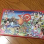 【限定品】東京ディズニーランドの生八つ橋 ディズニーのお菓子は侮れないね