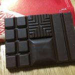 meiji THE Chocolate(明治 ザ・チョコレート)はどれも美味いね!エレガントビターとベルベットミルク