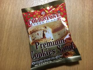 Cold stone Premium Cookies sand