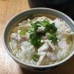 お惣菜を簡単リメイク!鯛のカブト焼きを鯛茶漬けで美味しく頂きます