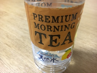 PREMIUM MORNING TEA レモン